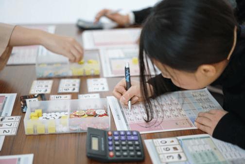 財務ゲーム