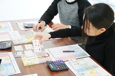 財務会計 ゲーム