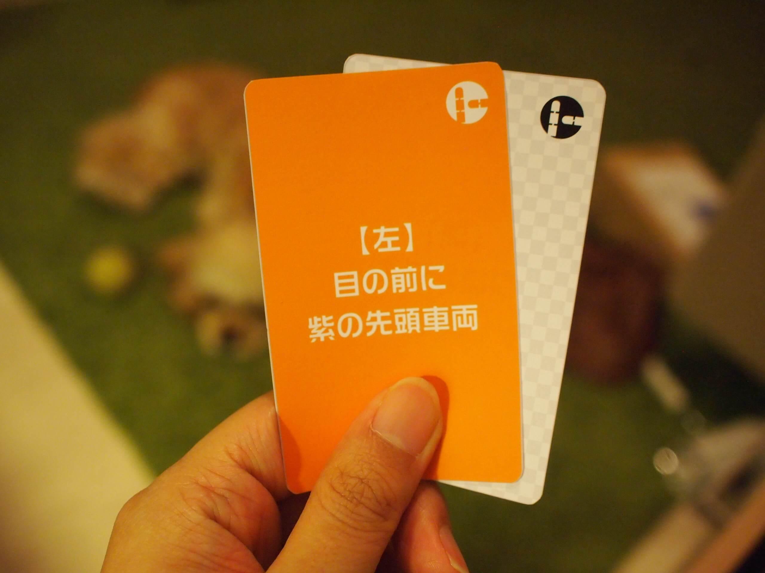 脱出ゲームカード
