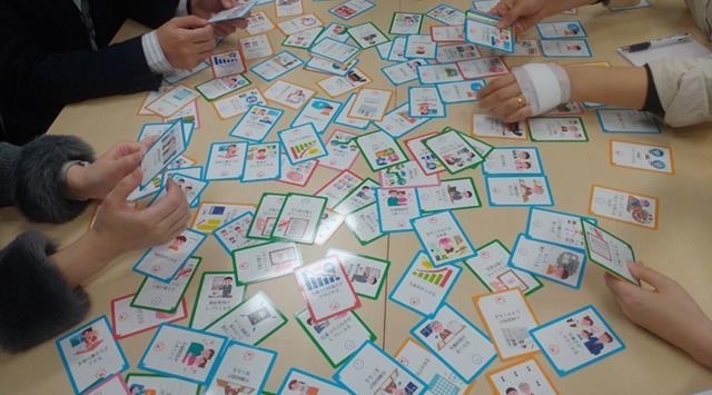ワクスタ! カードゲーム